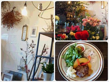 お花のあるカフェ.png